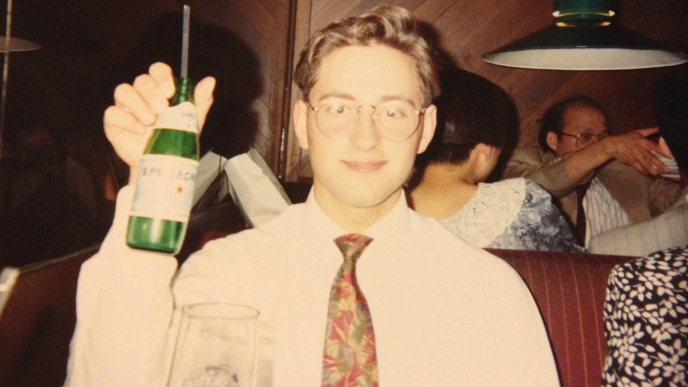 Nick 1991 grad